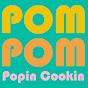 Pompom video