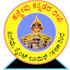 Sangama Kannada Association - Media