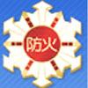 日本防火・防災協会動画