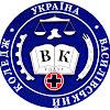 """ВСП """"Василівський коледж ТДАТУ"""""""