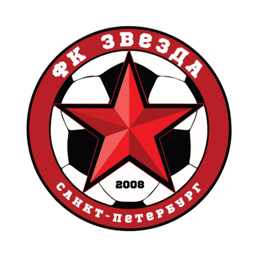 Фк Звезда