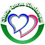 Cinta Quran Sholawat