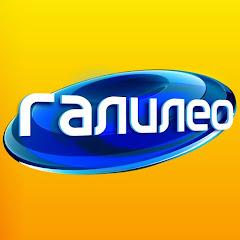 Рейтинг youtube(ютюб) канала GalileoRU