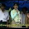 Myanmarboy