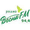 ВЕСНА FM