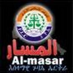 almassar4459