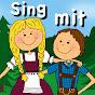 Kinderlieder / Weihnachtslieder von Muenchenmedia