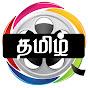 AllCineGallery - Tamil