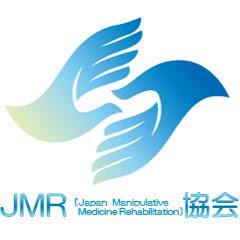 日本徒手医学リハビリテーション協会