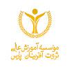 موسسه آموزش عالی ثروت آفرینان پارس