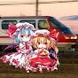 とある中部の大手私鉄〜名古屋鉄道〜