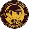 小麥老師樂器館