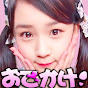 HKT48 Tokyo Selection 別館 [HKT48のおでかけ!] の動画、YouTube動画。