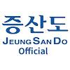 Jeungsando 증산도
