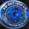 Gorkha Chautari Music