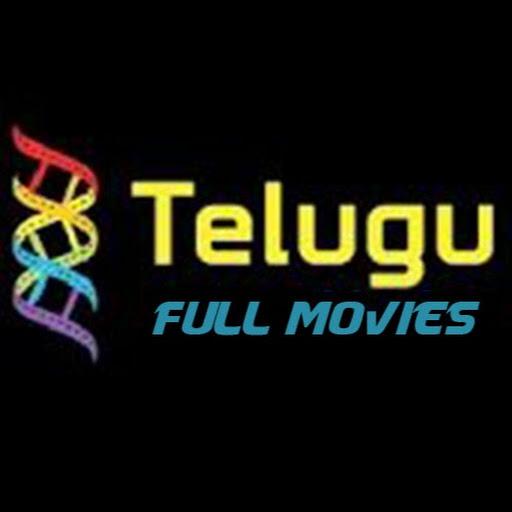Latest Telugu Movies video