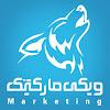 wiki marketing