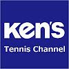 Ken's テニス チャンネル
