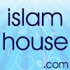 IslamHouseBn