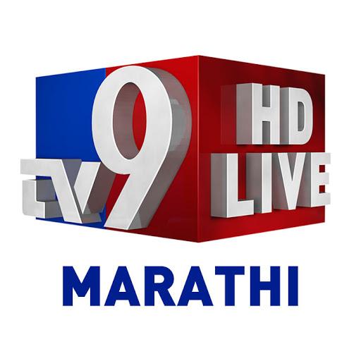 Tv9 Marathi video