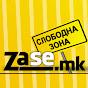 ZaSe Makedonija