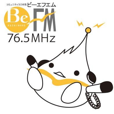 BeFM bibi