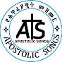 Apostolic Church Mezmur/Songs/