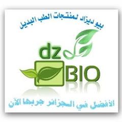 biodz alg