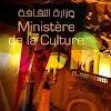 Culture Tunisie