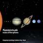 Planetenmusik