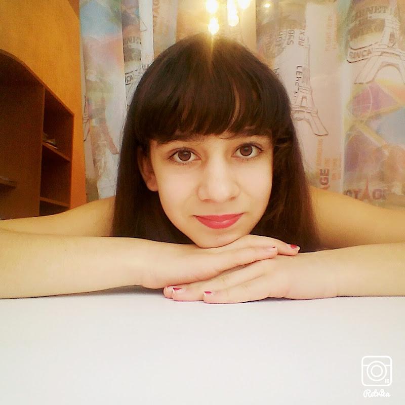 Кристина Лис