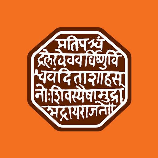 Mns Adhikrut video