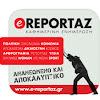 E reportaz