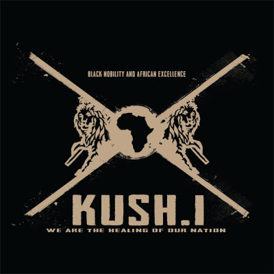 Samo Kush-I