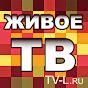 youtube(ютуб) канал Живое ТВ