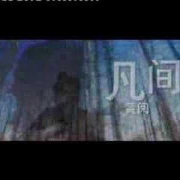 jianxin062006