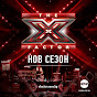 The X Factor Bulgaria