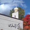 Islamic Center East Lansing