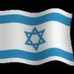 BarzilaiYisrael