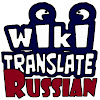 Learn Russian Language