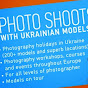 Phototours- Ukraine