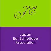 日本イヤーエステ協会 - ひかる ch