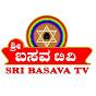 Sri Basava Tv