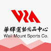 Well Mount Sports Company