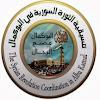 تنسيقية الثورة السورية في البوكمال