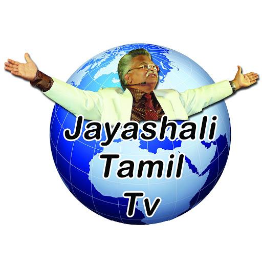 Jayashali Tamil Tv video