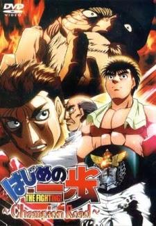 Võ Sỹ Quyền Anh Phần 4 -Hajime no Ippo SS4 -  Fighting Spirit: Champion Road VietSub