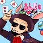 優木あんじゅ の動画、YouTube動画。