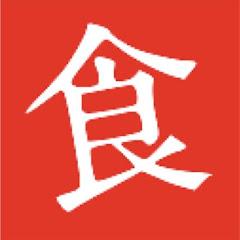 丸ごと小泉武夫 食マガジン