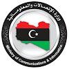 وزارة الاتصالات والمعلوماتية ليبيا